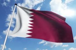Bendera Qatar (Sumber Gambar: https://kabar24.bisnis.com/read/20170605/19/659493/qatar-minta-warganya-tinggalkan-uea