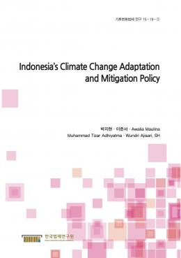 Korea Legislation Research Institute Indonesia's Climate Change Adaptation and Mitigation Policy  (Sumber: book.interpark.com)