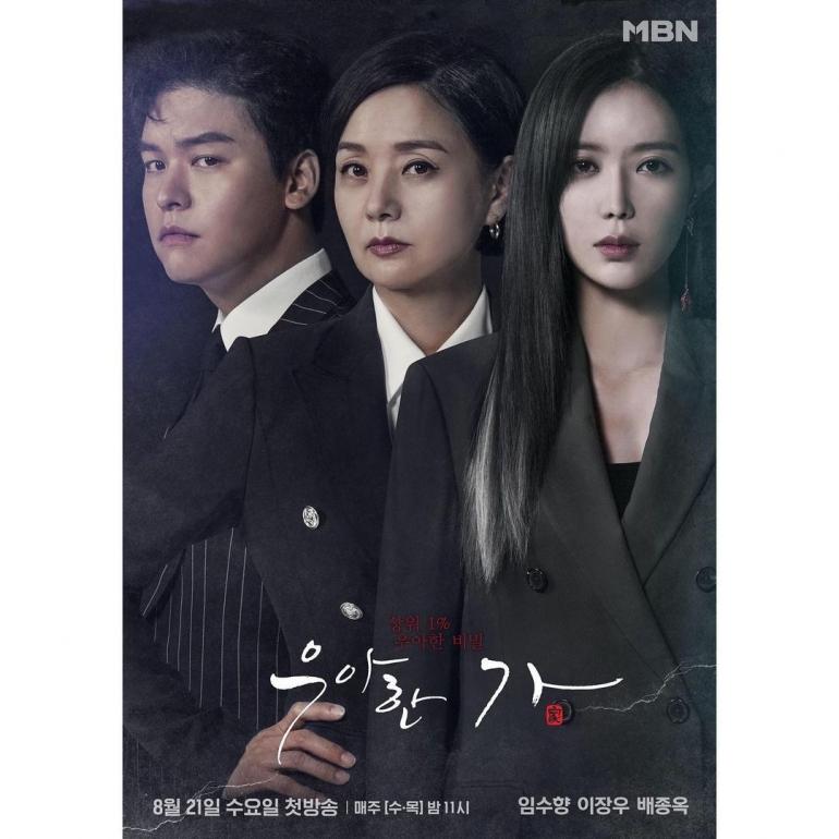 sumber : instagram.com/mbn_drama
