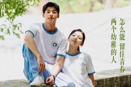Film My Love | Image by www.zhihu.com