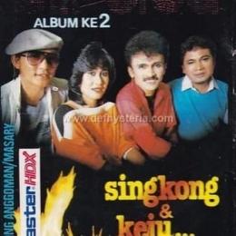 Cover CD lagu Singkong dan Keju [sumber: www.defhysteria via buka lapak]