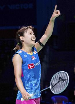 Nozomi Okuhara/BWF badminton