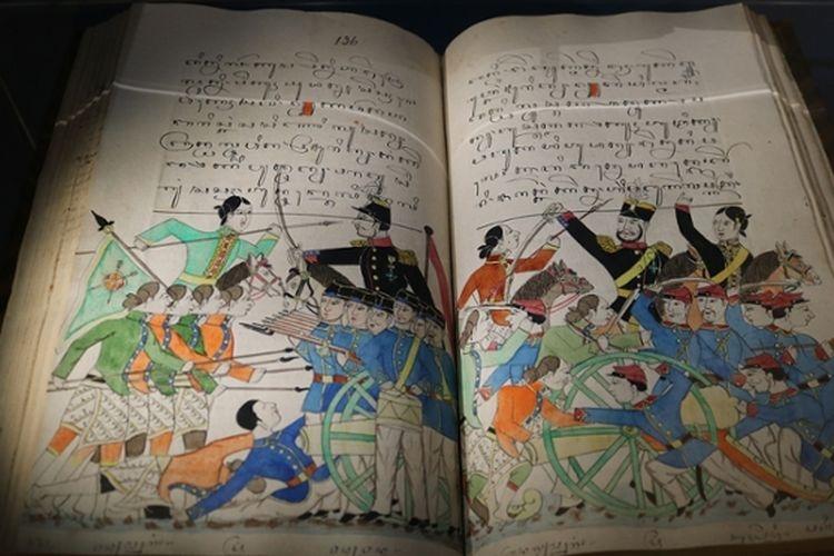 Salah satu ilustrasi dalam naskah Babad Diponogoro koleksi Leiden University. (via kompas.com)
