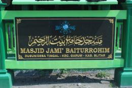 (Dokumentasi Masjid Jami Baiturrohman di Dusun Tingal, Desa Tingal, Kecamatan Garum)| Dokpri