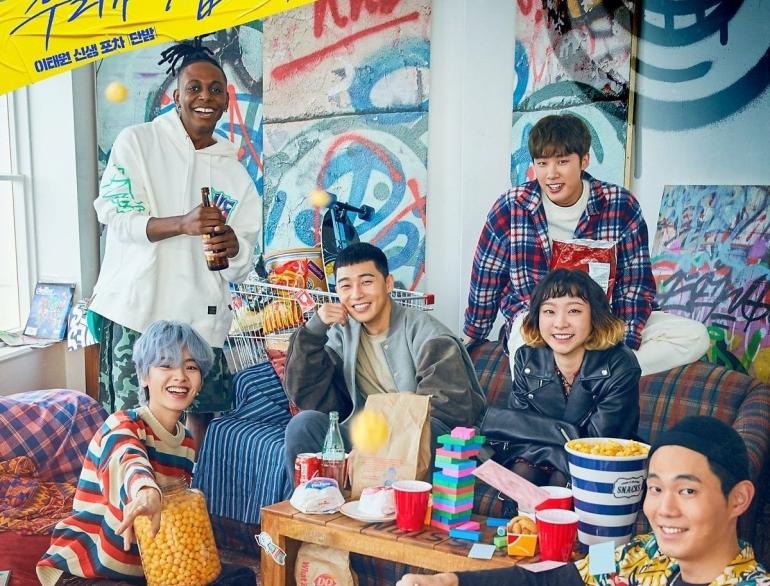 Drama Korea Itaewon Class (Foto: shopify.com)