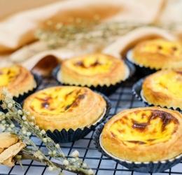Ilustrasi pie susu atau 'egg tart' dalam bahasa Inggris. (Foto: Tokopedia.com)