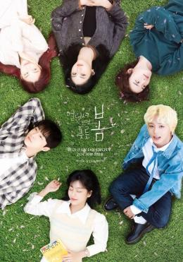 Poster Resmi At a Distance Spring is Green KBS2