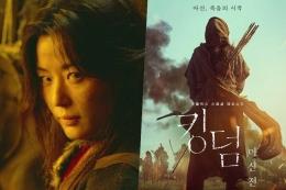 Jun Ji-hyun yang memerankan Ashin dalam film ini (Soompi)