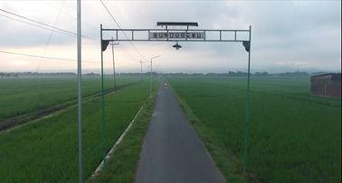 Gambar Wilayah Desa Mundusewu (Dokpri)