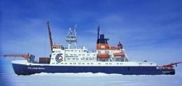 Pemecah es RV Polarstern. Sumber: https://inteng-storage.s3.amazonaws.com/img/iea/zDOZ3v03Gk/sizes/icebreakers-polarstern_resize_md.jpg