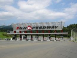 Pintu masuk dan Area tribun untuk penonton di Fuji International Speedway/www.gettyimage.com