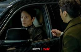 @tvndrama.official