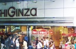 Pusat Perbelanjaan Barang Mewah di Kawasan Ginza   Koleksi Foto Iffat Mochtar