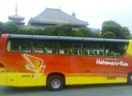 Tokyo City Tour Full Day dengan Hato Bus Tours   Koleksi Foto Iffat Mochtar