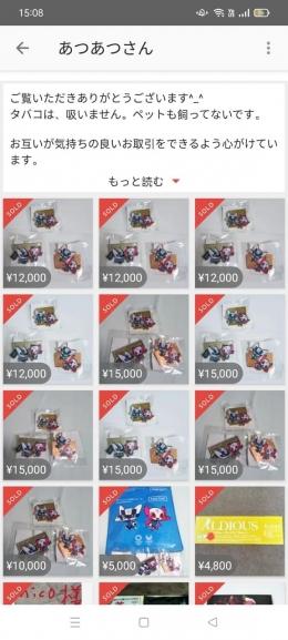 3 bh pin dari masing2 volunteer, dijual antara 12.000 JPY sampai 15.000 JPY! Berarti antara Rp.1.584.000 sampai Rp.1.980.000! Astaga! | Dokumentasi pribadi, dari Maria sahabat yang tinggal di Chiba, Jepang