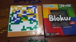Bermain bertiga : Laras-biru, engki-kuning, nini-hijau. Koleksi Pribadi.