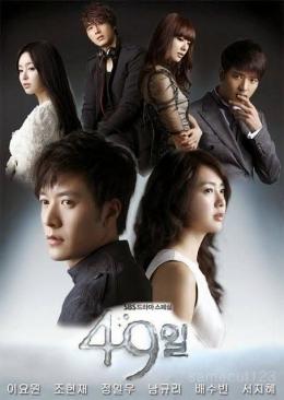 infokorea4u.blogspot.com