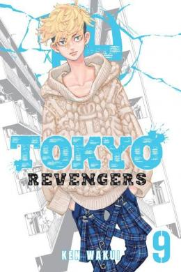 Sumber Foto: Kodansha US, Tokyo Revenger by Ken Wakui