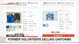 www.nhk.co.jp | Seragam2 yang di lelang pada beberapa situs lelang online .....