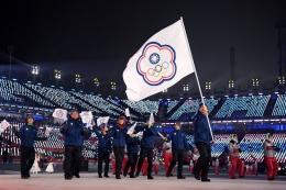 Kontingen Taiwan terpaksa menggunakan nama dan bendera khusus karena tidak diijinkan IOC gunakan nama Taiwan. Sumber: Getty images/ www.insidethegames.biz