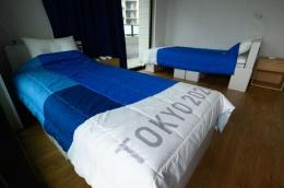 Ruang atlet, berdua untuk 11.000 atlet yang diperkirakan datang pada Olimpiade Tokyo 2020, dengan 5.650 unit yang dipersiapkan .... www.akiokon.com