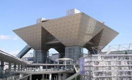 www.animemangaotaku.com