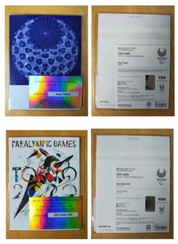Dokumentasi pribadi dari sahabatku di ChibaKartupos2 ku dari designer2 top Jepang, Asao Tokolo dan Goo Choki Par