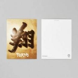 www.shokokanazawa.com Pameran ini dapat dilihat di Museum of Contemporary Art Tokyo antara 7 Januari dan 16 Februari 2020