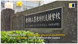 Sebuah sekolah luar biasa, diajak untuk bermain dan mengikuti kegiatan interaktif pada even Olimpiade Tokyo 2020 ini. | youtube.com