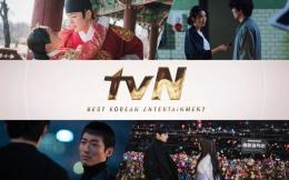 Stasiun televisi Korea tvN Movies. Sumber: korea.kaigai-drama-board