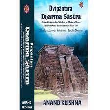 .anandkrishna.net