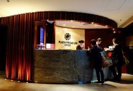 Plaza Premium Lounge, HKIA/dokpri