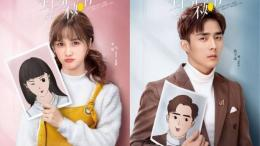 Drama She Is The One | sumber: drachindo.com