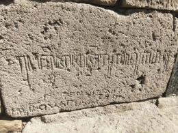 Tulisan Jawa kuno didinding teras(Dokumen pribadi)