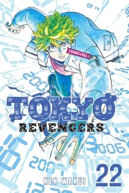 Sumber Gambar: Dok. Kodansha USA, Cover Tokyo Revengers Volume 22