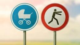 Child Free (sumber: shutterstock.com)