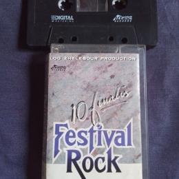 Kaset 10 Finalis Festival Rock Se-Indonesia ke-V ini pernah hits di zamannya/Foto: bukalapak