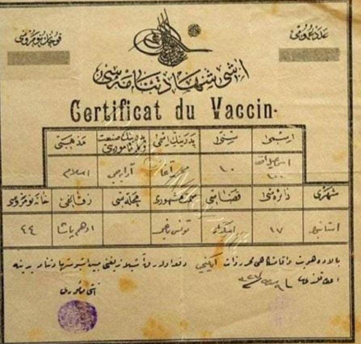 Sertifikat Vaksin di masa Utsmaniyah (dok.ss.inewsdotid)