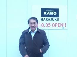 Berpose distasiun Harajuku (doK pribadi)
