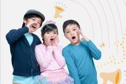 Aplikasi lagu anak Bintang Kecil (IST via Kompas.com)