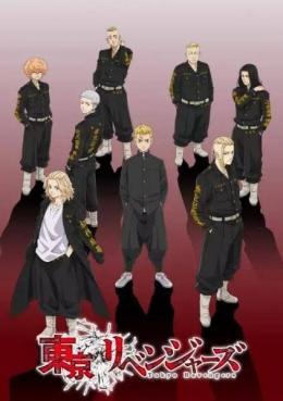 ( Source : Tokyo Revengers IMDb )