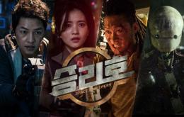 Poster Film Netflix Space Sweepers (2021). Sumber: news.mt.co.kr