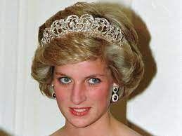 Lady Diana Spencer the England Rose ( britania.com )