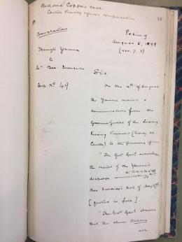 Terjemahan surat dari Kemenlu Kekaisaran untuk Henry Bax-Ironside, British Legion, Peking, 8 Agt 1899. | Sumber: British National Archives/Bill Hayton