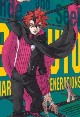 Penampilan Code dengan cakar dan sabuk teleportasinya. (Sumber: Dok. Viz Media, Cover manga Boruto Chapter 62)