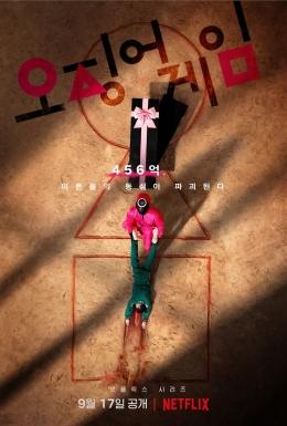 Poster Squid Game, Source Image: forums.soompi.com