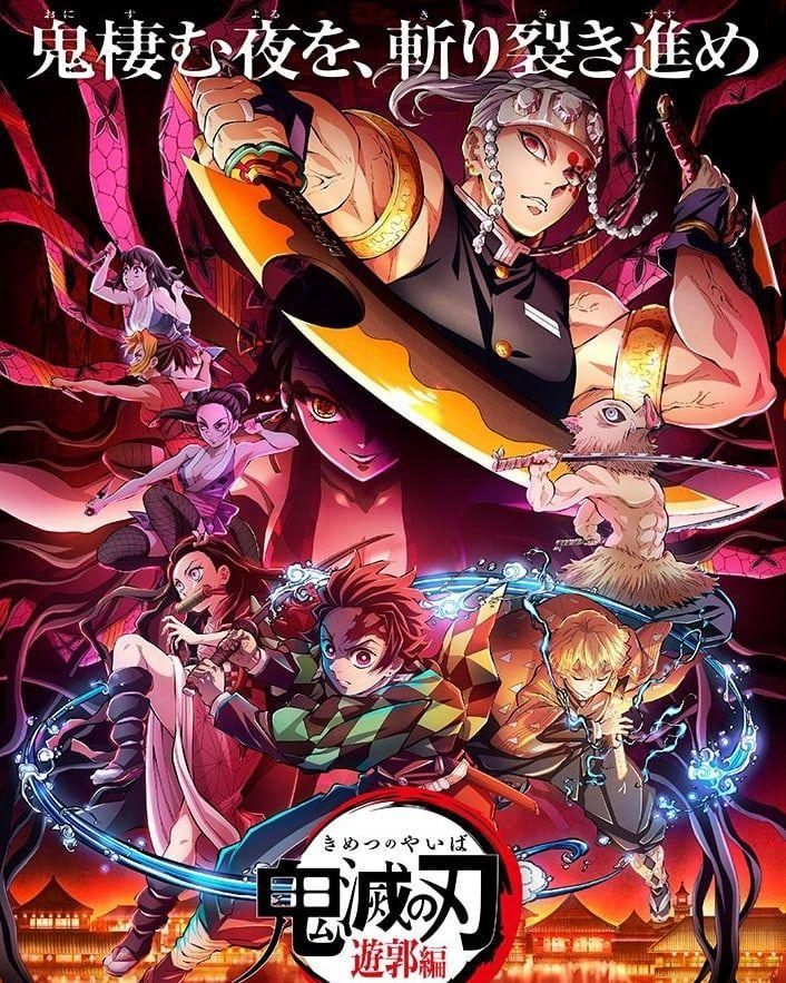 poster kimetsu no yaiba season 2 (unduhan gambar dari myanimelist)