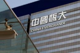 Pengembang properti asal China, Evergrande Group memiliki total utang mencapai Rp 4.000 triliun (Straits Times via KOMPAS.com)