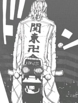 Panel Tokyo Revengers chapter 1024 raw, Mikey datang ketempat tragedi Draken. (Sumber: Facebook.com/Ozora)