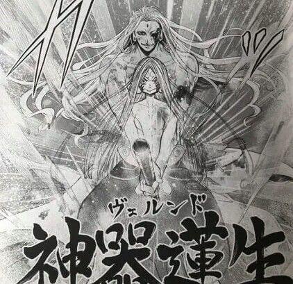 Budha dan Zerofuku bergabung dan berusha mengalahkan Hajun si raja iblis. Via: animetroop.com